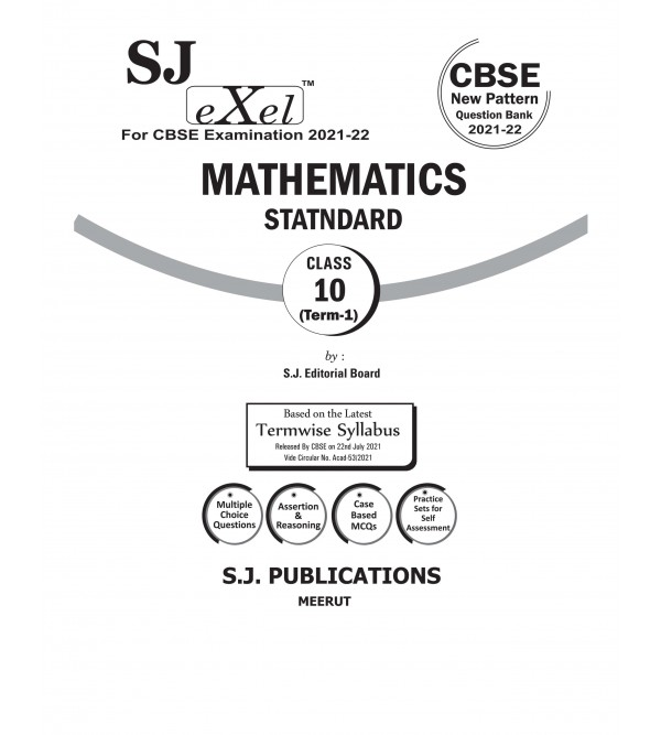 SJ Exel CBSE Question Bank Class 10 Mathematics Standard Book Chapter Wise Includes Stand Alone MCQ's , Case  Based MCQ's , Assertion & Reasoning & Practice Sets for Term 1 As per latest CBSE guidelines issued on 22nd July 2021